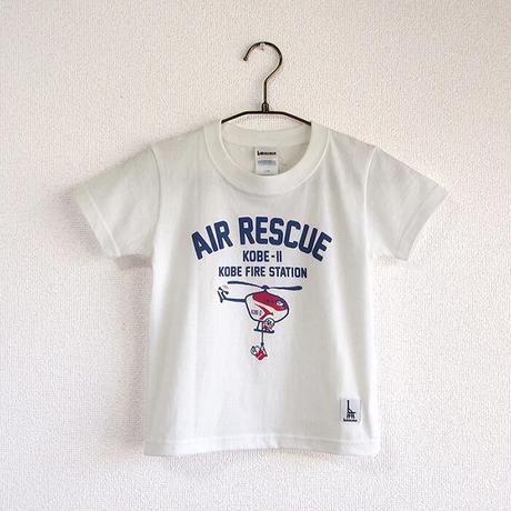 神戸市消防局コラボこどもTシャツ ホワイト (エアレスキュKOBE-Ⅱ)