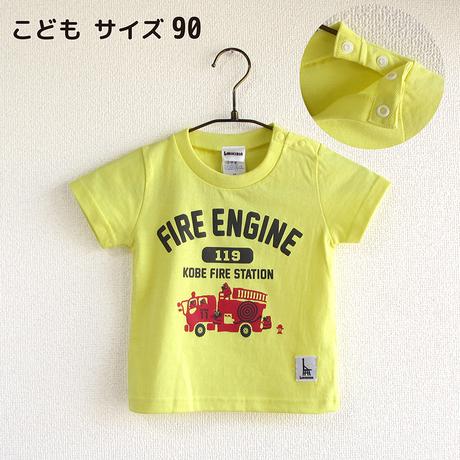 神戸市消防局コラボこどもTシャツ ライトイエロー (消防車)