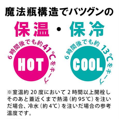 ポケットサーモボトル 130ml(旅するマチルダ 神戸)