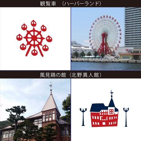 コンビニエコバッグ(旅するマチルダ  神戸) オフホワイト