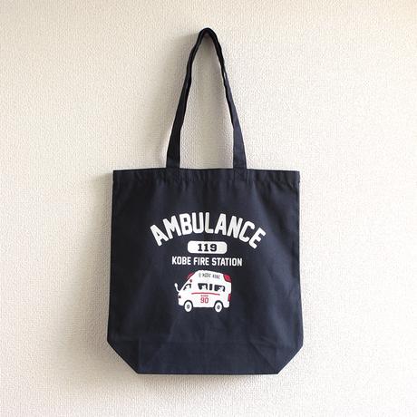 神戸市消防局コラボトートバッグ ネイビー(救急車)