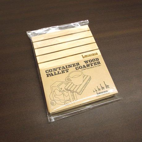 コンテナウッドパレットコースター(2個セット)