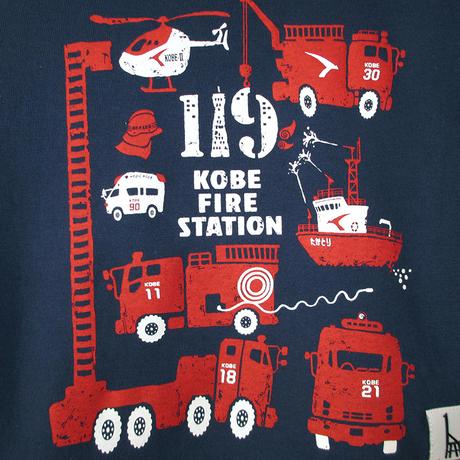 神戸市消防局コラボこどもTシャツ ブルー (消防車両)