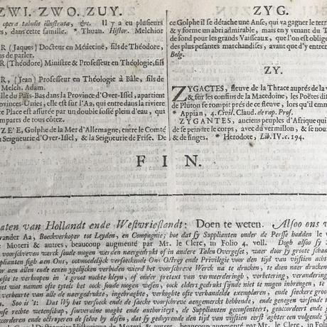歴史大辞典 1698年発行Ⅰ-Ⅳ  4冊セット