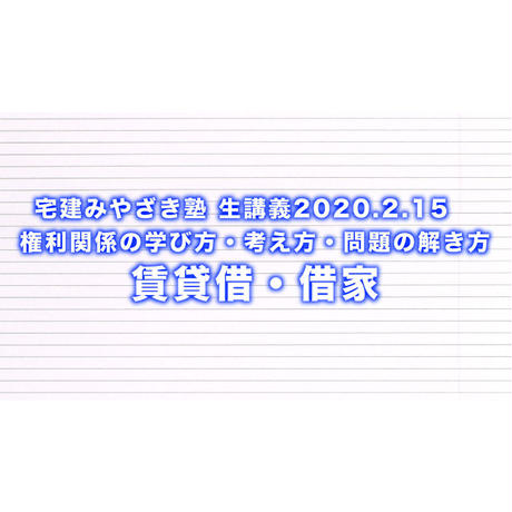 5e79c4202a9a424be1885eee