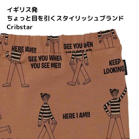 Cribstar ウォーリーをさがせ!ハーレムパンツ 92/ 98/ 104/ 110/ 116/ 122/ 128/ 140cm