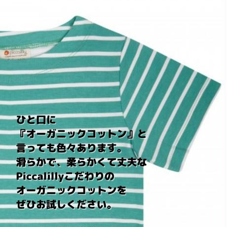 Piccalilly グリーンストライプ半袖Tシャツ 86/ 92/ 98/ 104/ 110/ 116/ 122/ 128cm