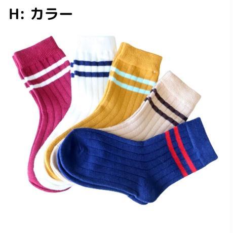 Color Border Socks 5足セット 14-16/ 16-18/ 18-22cm