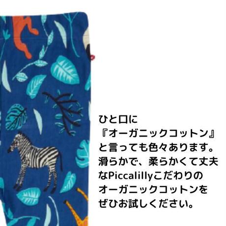 Piccalilly アニマルレギンス 86/92/98/104/110/116/122/128cm