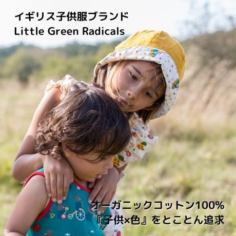 Little Green Radicals バード リバーシブルハット 1-3y/ 3-5y