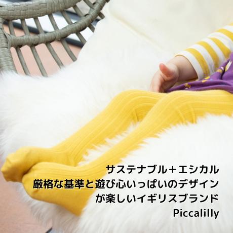 Piccalilly イエロー リブタイツ -68/80/86/92/104/116/128/140cm