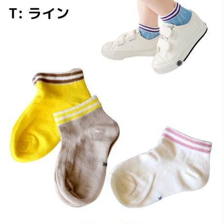 ライン Socks 5足セット 14-16/ 16-18/ 18-22cm