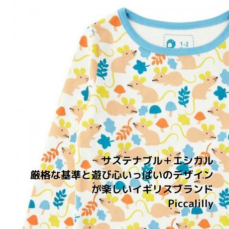Piccalilly ネズミパジャマ 92/98/104/110/116cm