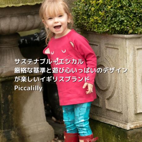Piccalilly 長袖Tシャツ ネコ 80/86/92/98/104/110/116cm