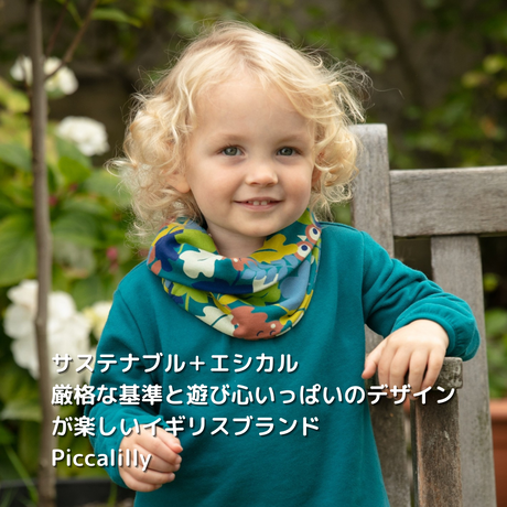 Piccalilly 子供用ネックウォーマー SPACE