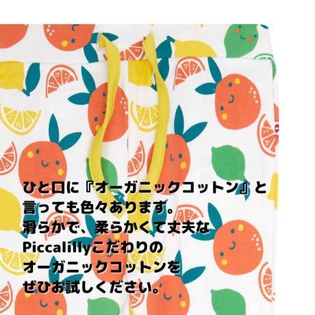 Piccalilly パジャマパンツ シトラス 92/98/104/110/116cm