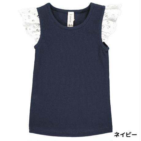 Vignette LACE Shirt Navy 92/ 98/ 104/ 110/ 116/ 122/ 128/ 140/ 146-152cm