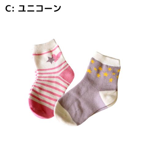 Unicorn Socks 5足セット 14-16/ 16-18/ 18-22cm