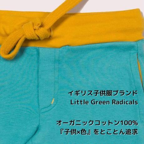 Little Green Radicals ショートパンツ ピーコック 98/ 104/ 110/ 116/ 122/ 128cm