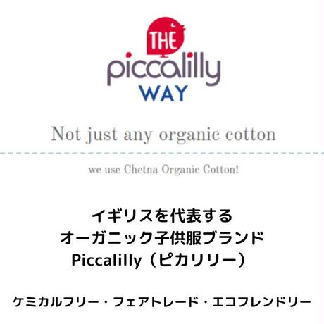 Piccalilly BEACH DAYS ロンパース 72/ 80/ 86cm