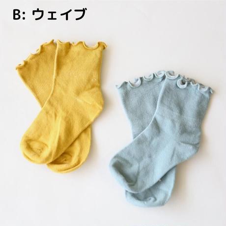 Wave ウェイブ Socks 5足セット 14-16/ 16-18/ 18-22cm