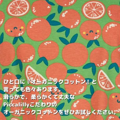 Piccalilly オレンジ レギンス 80/86/92/98/104/110/116cm