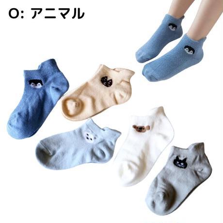 アニマル Socks 5足セット 14-16/ 16-18/ 18-22cm