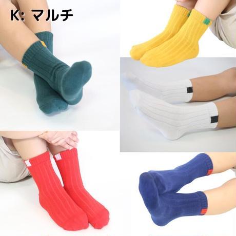 マルチ Socks 5足セット 14-16/ 16-18/ 18-22cm