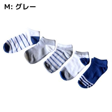 グレー Socks 5足セット 14-16/ 16-18/ 18-22cm