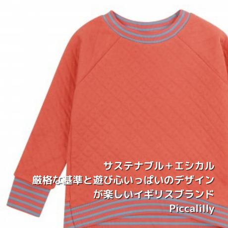 Piccalilly スパイシーオレンジ キルティングスウェット 98/104/110/116/122/128/134/140cm