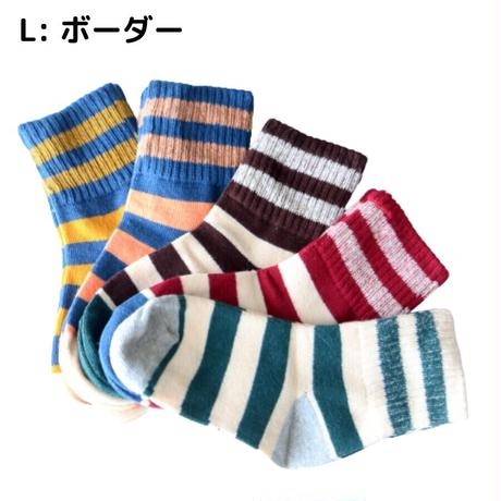 5-Border Socks 5足セット 14-16/ 16-18/ 18-22cm