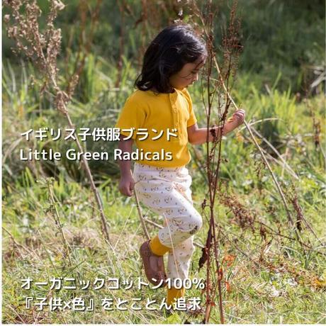 Little Green Radicals フラワーパンツ 86/ 92/ 98/ 104/ 110/ 116cm