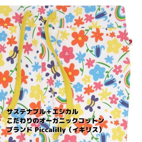 Piccalilly パジャマパンツ レインボーフラワー 92/98/104/110/116cm