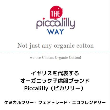 Piccalilly パジャマタンクトップ シトラス 92/98/104/110/116cm
