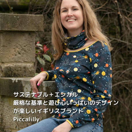 Piccalilly 大人用ネックウォーマー SPACE