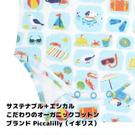 Piccalilly シーサイド ロンパース 72/ 80/ 86cm