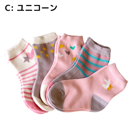 Unicorn Socks 5足セット 14-16/ 16-18/ 18-22cm