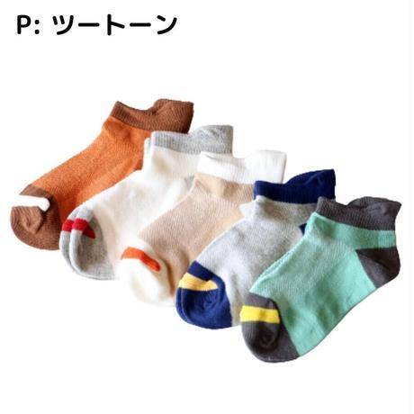ツートーン Socks 5足セット 14-16/ 16-18/ 18-22cm