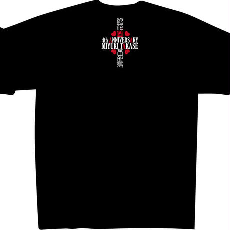 【高瀬みゆき4周年記念 】オリジナルTシャツ ブラック【かんたろう様デザイン】