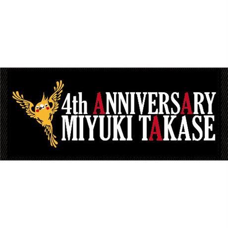 みゆ姐語録カレンダー【限定セット】