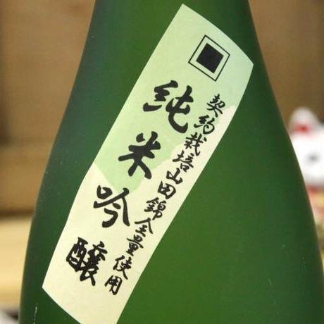 寒北斗(純米吟醸/720ml)