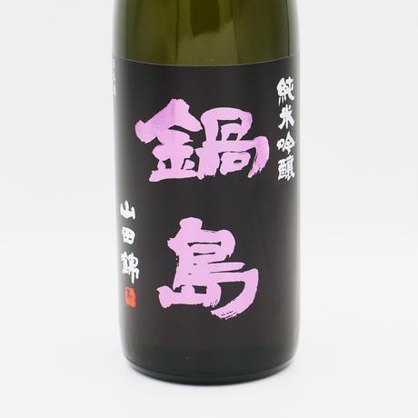 鍋島(純米吟醸/720ml)