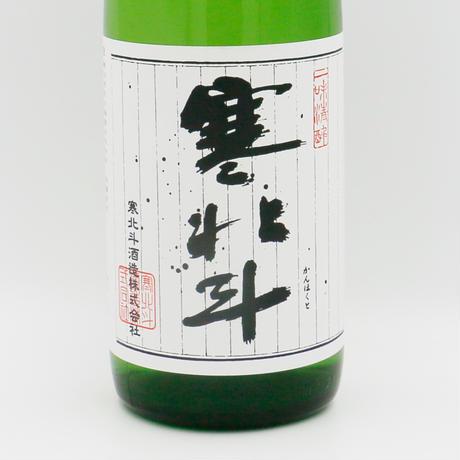 寒北斗(純米/1800ml)