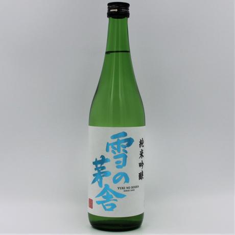 雪の茅舎( 純米吟醸/720ml)