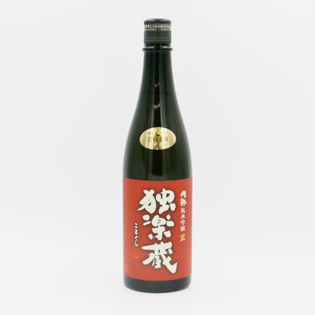 独楽蔵 玄(純米/720ml)