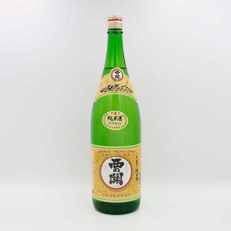西の関(純米/1800ml)