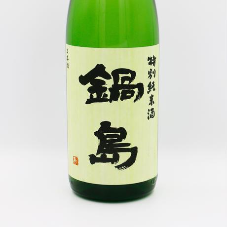 鍋島(特別純米/1800ml)