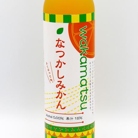 wakamatsなつかしみかん(500ml)オリジナル商品