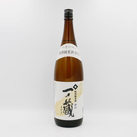 一ノ蔵 辛口(特別純米/1800ml)