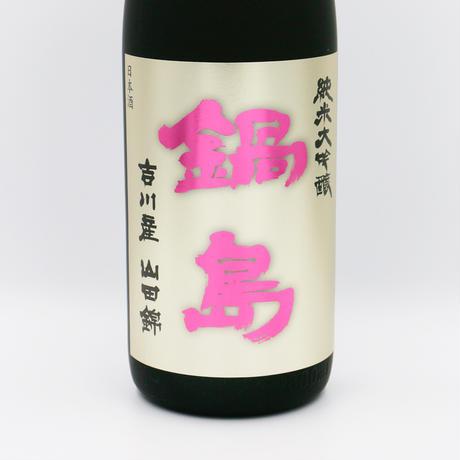 鍋島 山田錦45%(純米大吟醸/1800ml)箱入り